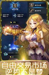 女神的新衣安卓版1.1.4.00截图3
