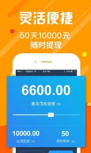 泉友贷贷款手机版1.0截图1