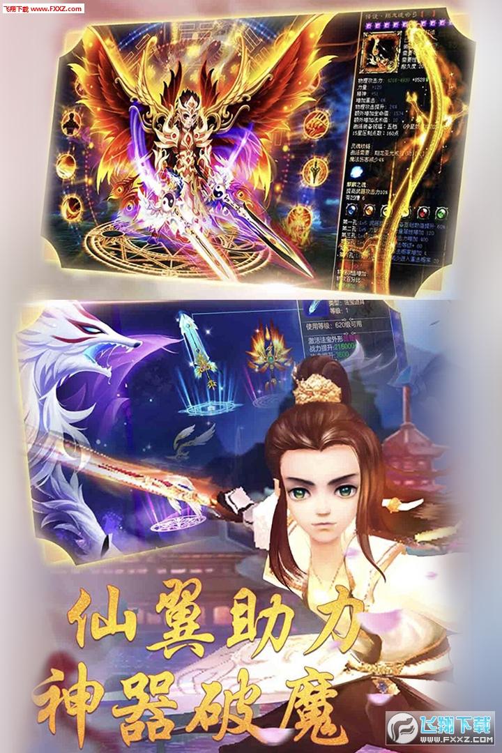 九州天空城安卓版下载1.1.22.10截图0