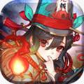 蜀山正传官方版v1.0.11.0