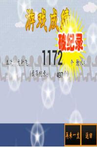 龙珠气功波最新安卓版2.1截图0