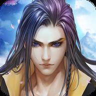天剑诛仙安卓版 2.0.0