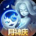 迷雾世界手游无限金币版 1.0.18
