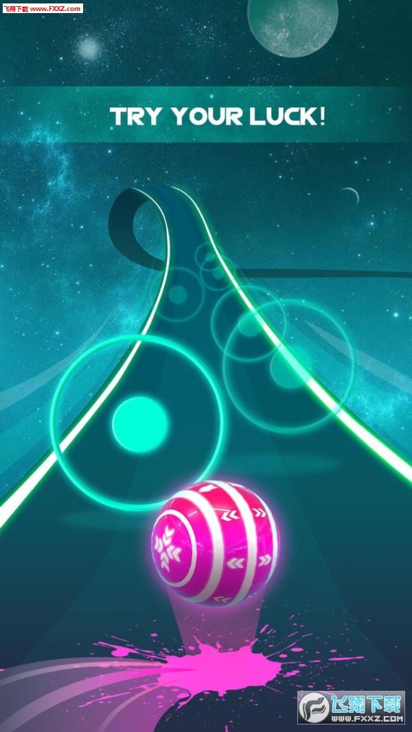 霓虹彩球匆忙之路apk1.7截图1
