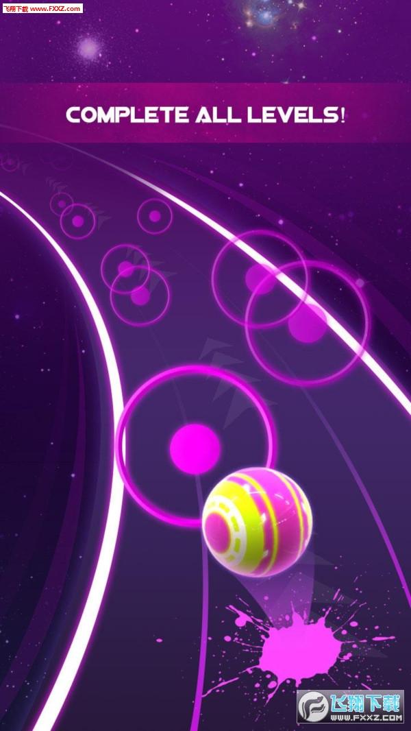 霓虹彩球匆忙之路apk1.7截图2