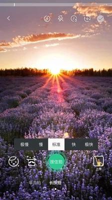 小翼app官方版v1.0.0截图0