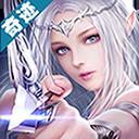 魔幻龙域满v版 1.0