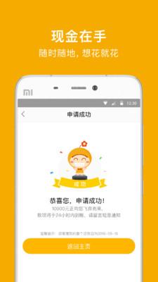 皮小花app安卓版v1.0.0截图1