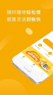 皮小花app安卓版v1.0.0截图2