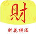 才华横溢贷款app v1.0.1