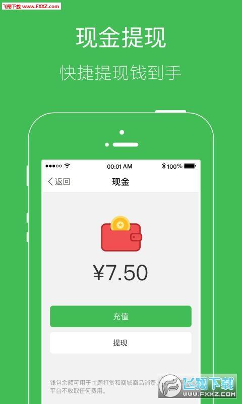 兰州论坛app4.6.1截图3