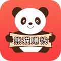 熊猫赚钱app手机版 1.57