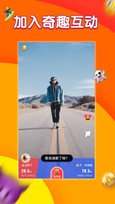 节拍短视频app1.0.1截图2