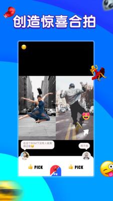 节拍短视频app1.0.1截图3