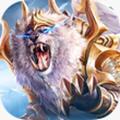 雷霆霸业官方游戏1.0.13668