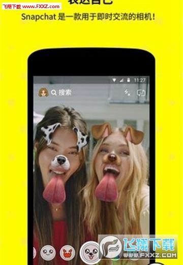 宝宝滤镜app安卓版10.56.0.0截图0