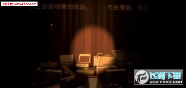 梦兽之岛中文版v1.0截图2