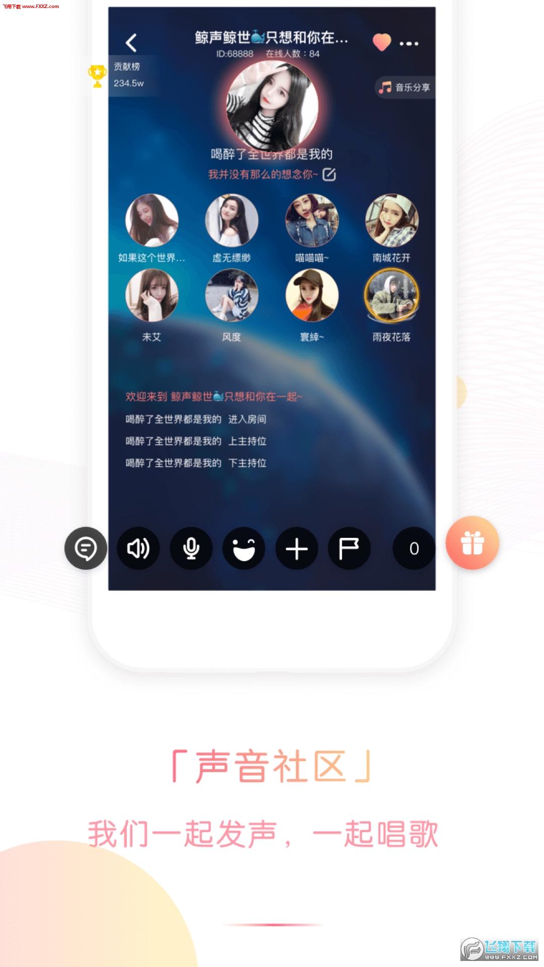 鲸声app安卓版v1.03截图4