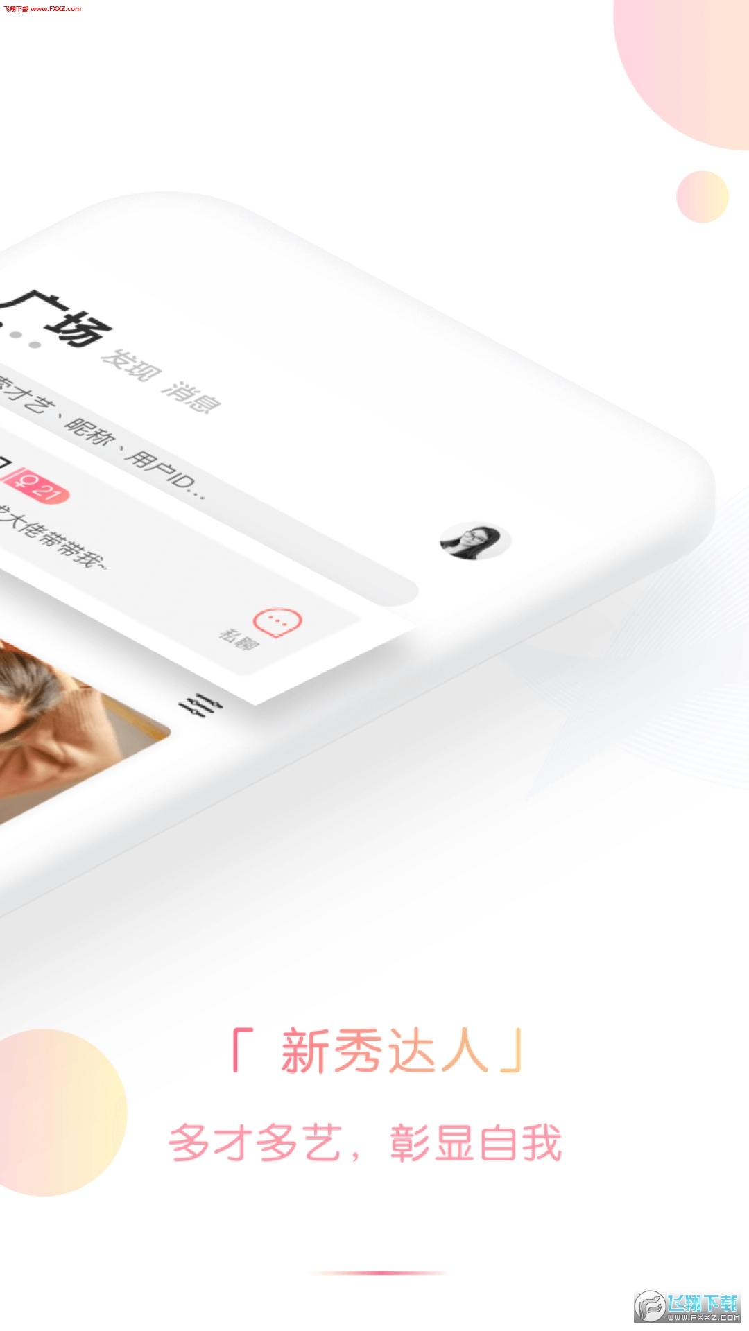 鲸声app安卓版v1.03截图1