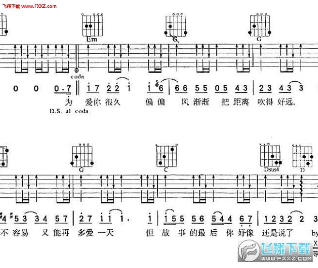 晴天吉他谱简单版1.0截图1
