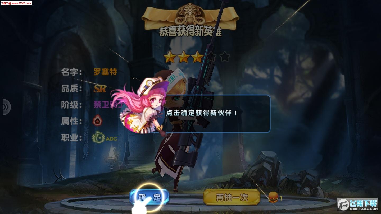斗战英魂安卓版截图2