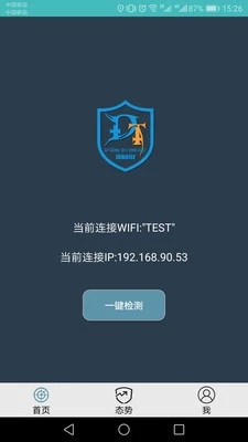 DT小听APP安卓版1.1.2截图1
