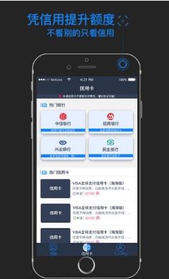 蒙牛钱包app1.0截图0