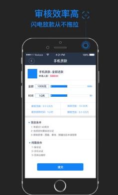 蒙牛钱包app1.0截图1