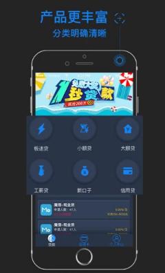 蒙牛钱包app1.0截图2
