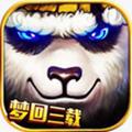 太极熊猫最新破解版1.1.52