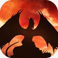 魔龙世界手游公测版 1.3.8