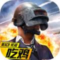 抢滩登陆3D免费版1.1.9.340