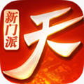 天下手游官方版1.1.13