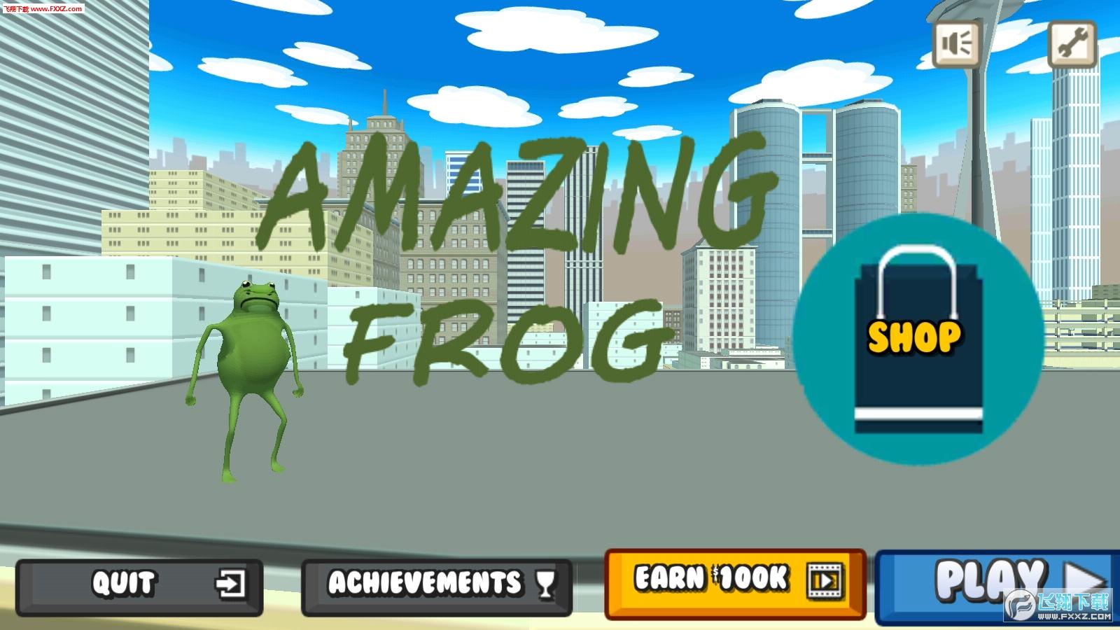 抖音疯狂的青蛙安卓版1.0截图0