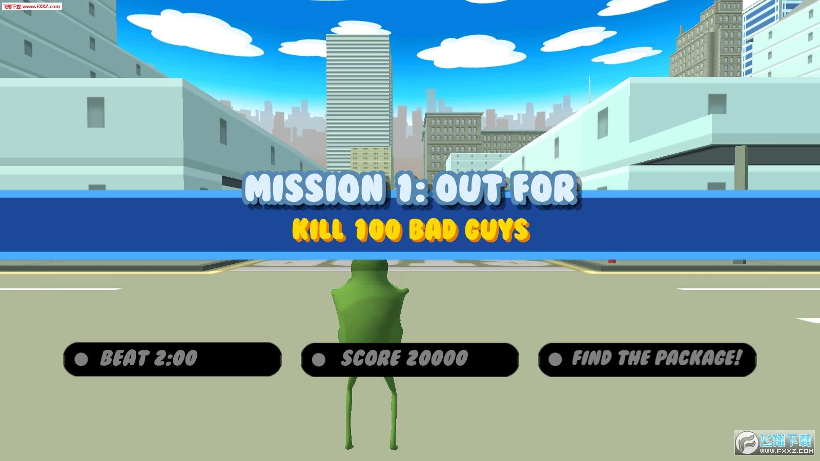 抖音疯狂的青蛙安卓版1.0截图1