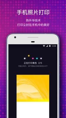 极印app安卓版v1.1.4截图1