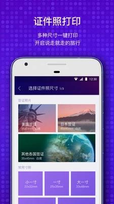 极印app安卓版v1.1.4截图3