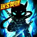 火柴人�盟2安卓版1.6.2