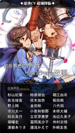 诺文尼亚幻想(日式冒险休闲RPG)107021422截图0