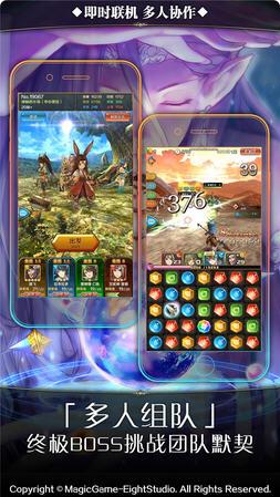 诺文尼亚幻想(日式冒险休闲RPG)107021422截图2