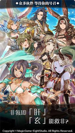 诺文尼亚幻想(日式冒险休闲RPG)107021422截图1
