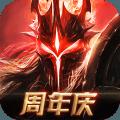 无尽神域手游1.26.1