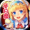 舰姬安卓内测版3.0.0