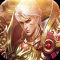 王者之陆官方版1.1.0