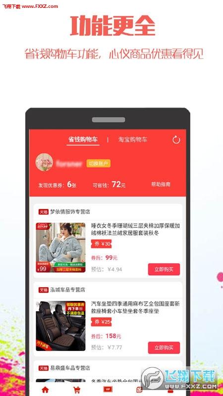 米花团app最新版2.1.5截图0