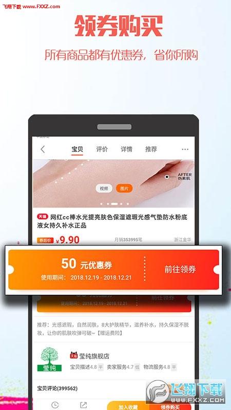 米花团app最新版2.1.5截图1