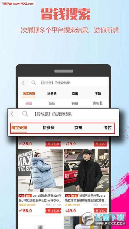 米花团app最新版2.1.5截图2