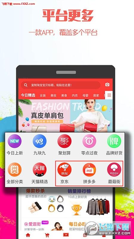 米花团app最新版2.1.5截图3