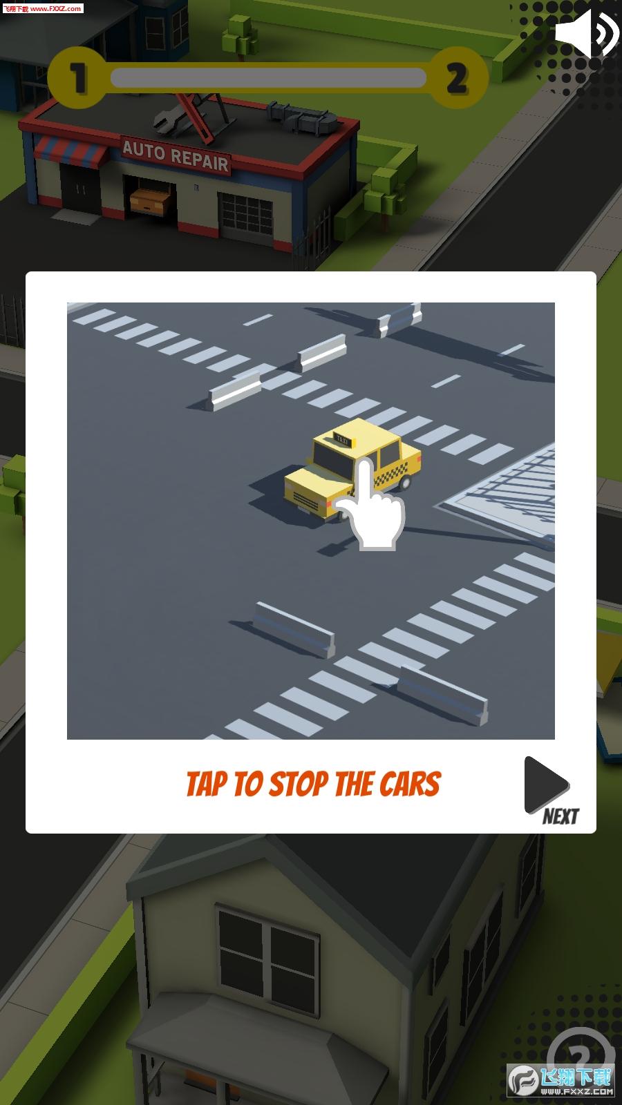 穿越小车手游1.0截图1
