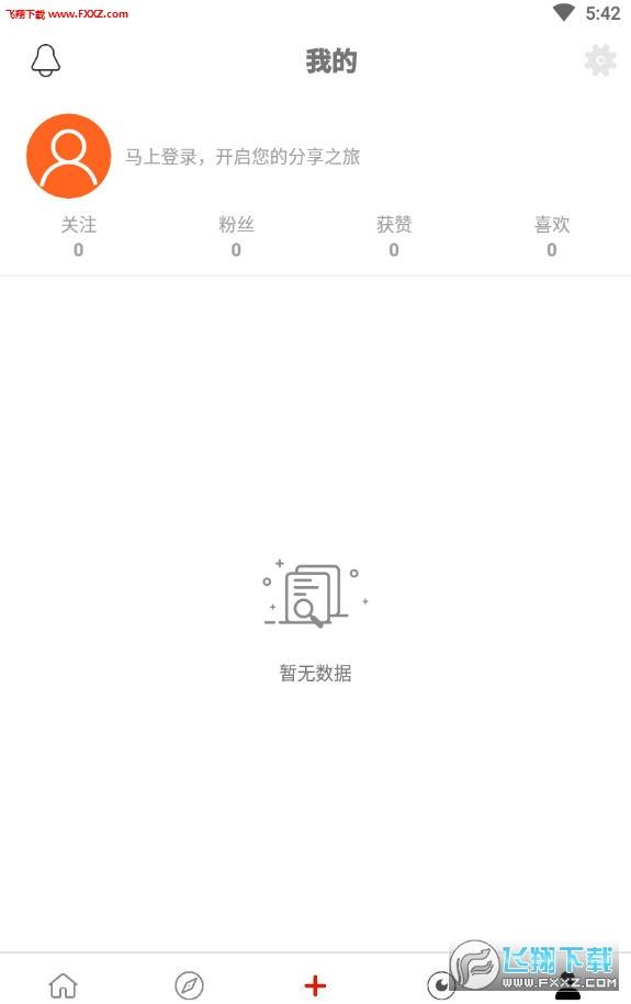 微看客app官方版1.0.7截图1
